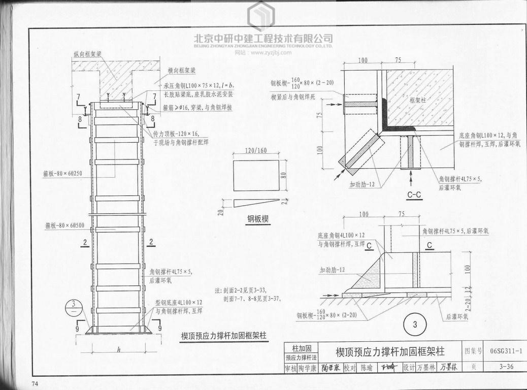 加固设计,加固施工,钢结构施工,混凝土切割拆除施工以结构为主的综合