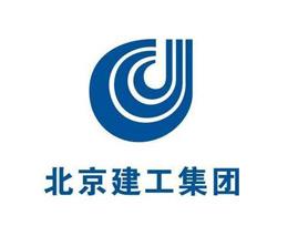 中研中建金牌客户:北京建工集团