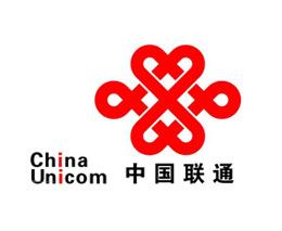 中研中建金牌客户:中国联通