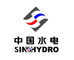 中研中建金牌客户:中国水电集团
