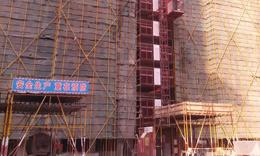 来安碧桂园二期质量事故处理一体化项目