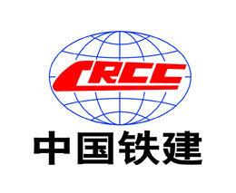 中研中建金牌客户:中国铁建