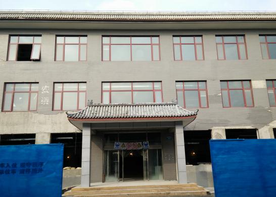 旧楼改造办公楼案例——北京市朝阳区食品安全监控和风险评估中心加固工程