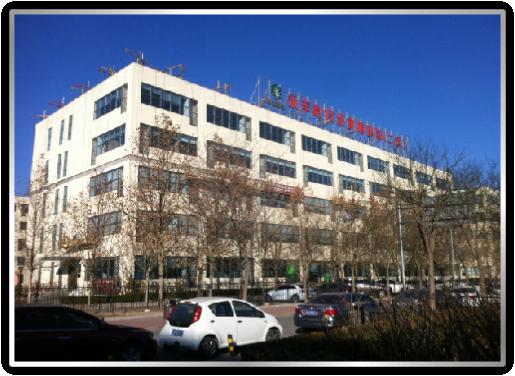 北京市海淀区食品药品监督局实验楼加固工程项目