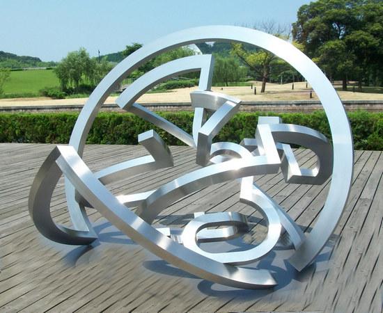 某文化广场不锈钢结构设计