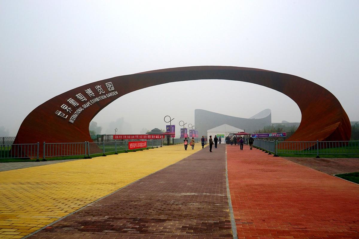 延庆葡萄博览园钢结构设计