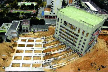 厦门市人民检察院综合楼平移工程结构设计