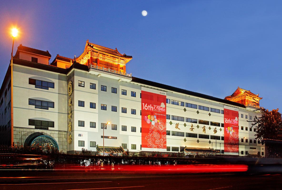 北京某商场改造加固检测鉴定项目