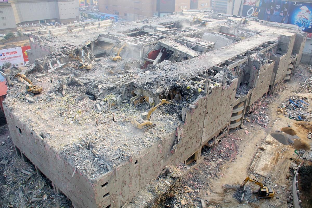 北京某大型商场拆除工程