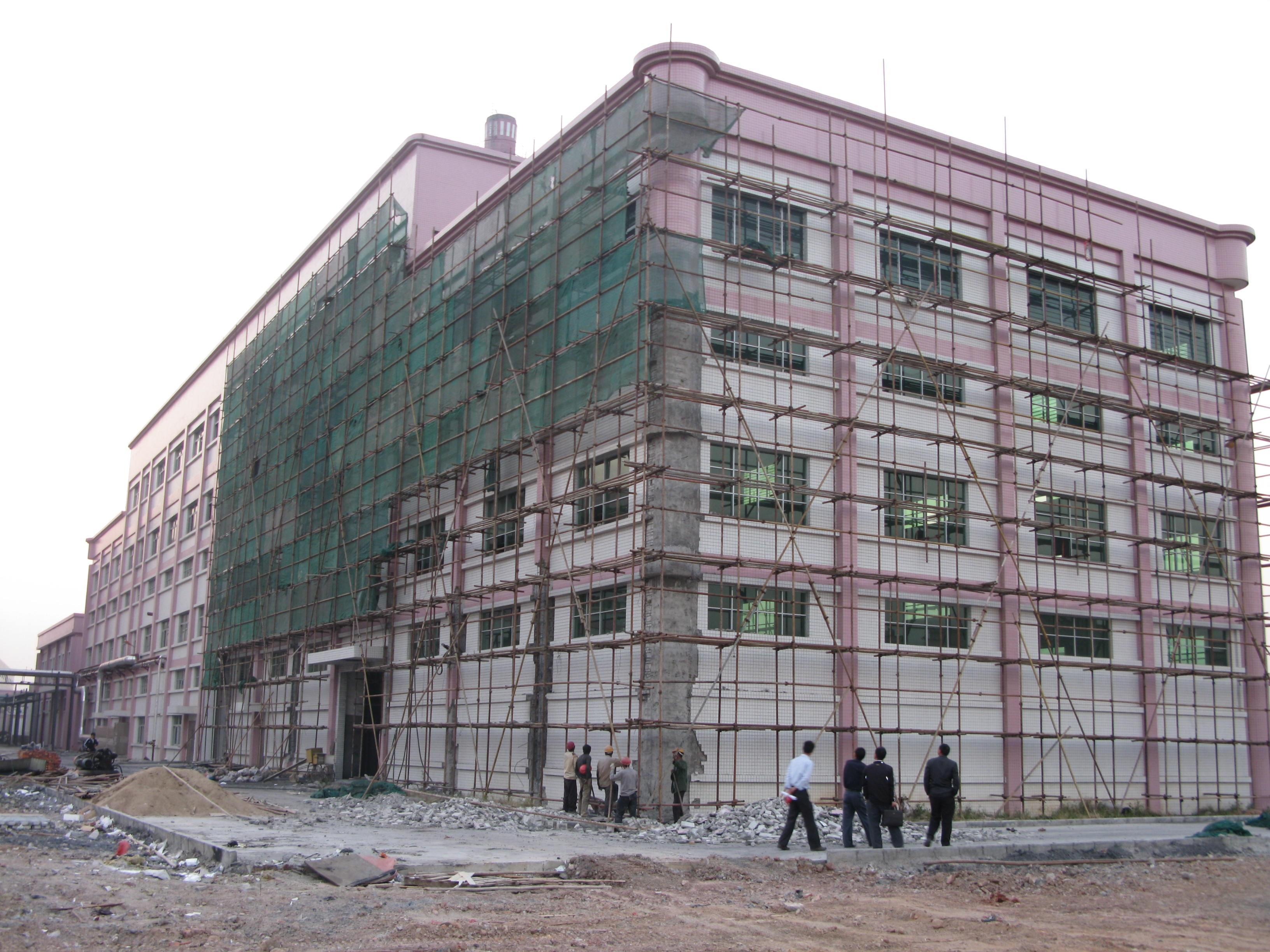 建筑改造、加层检测