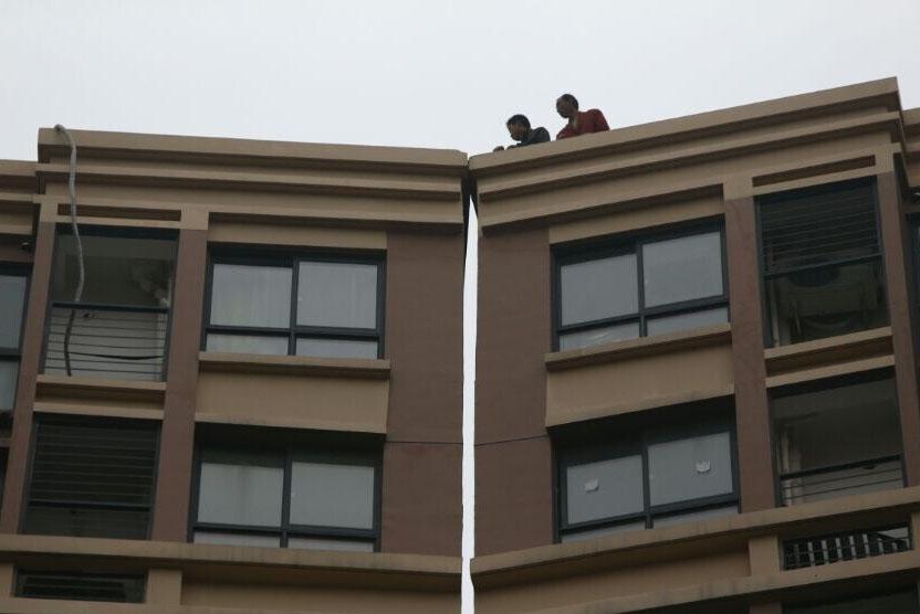 房屋倾斜检测