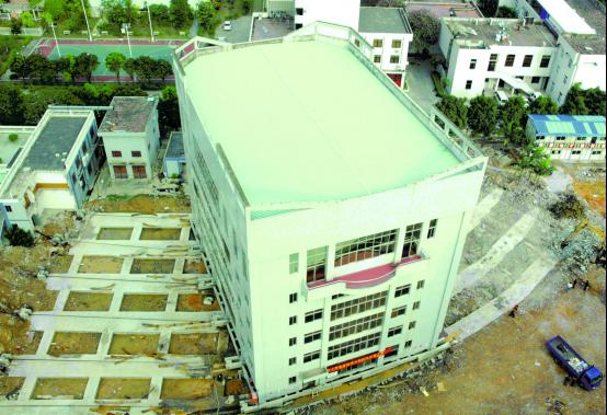 建筑物平移